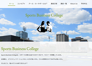 Sports Business College