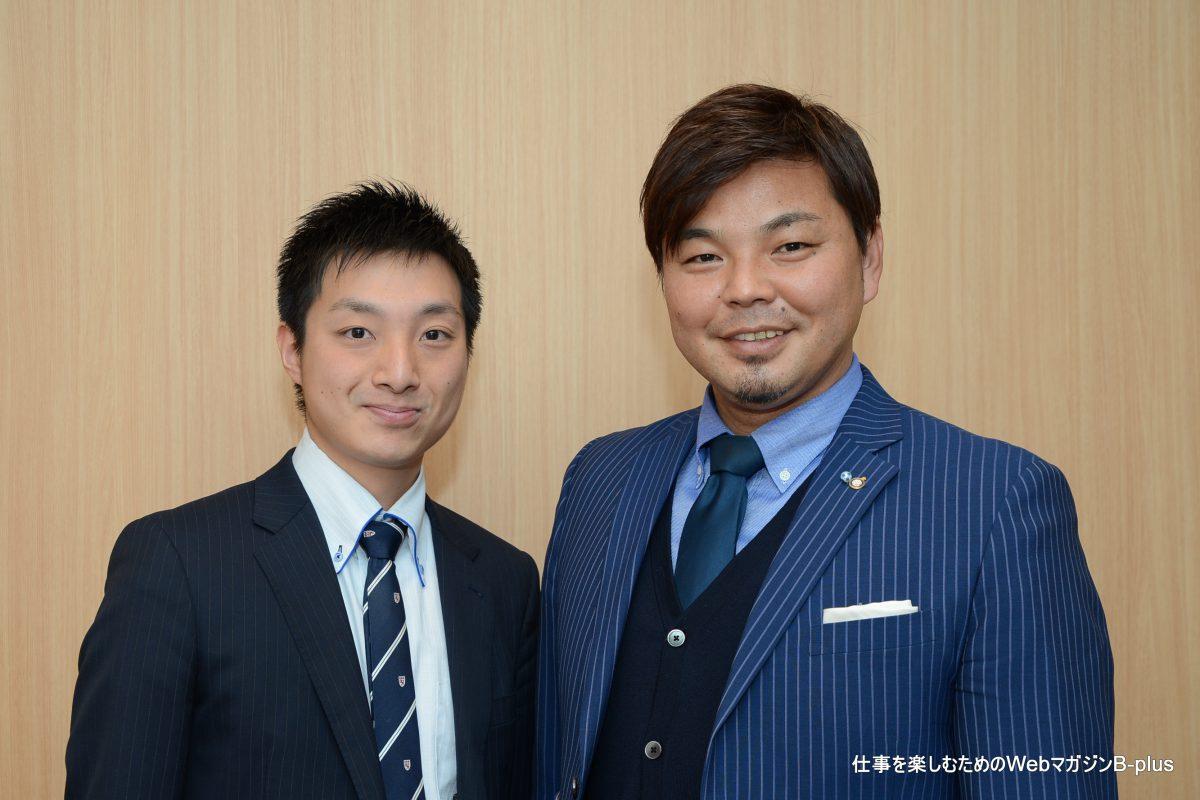 【メディア掲載】仕事を楽しむためのWebマガジンB-plusにて、サッカー元日本代表 城彰二さんとの対談をしました