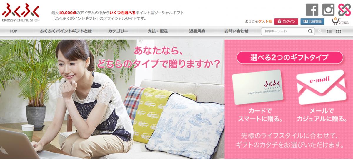 【公式】Crossy Online Shopにて販売開始